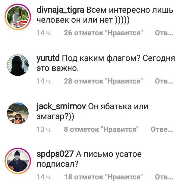 https://s5o.ru/storage/dumpster/f/76/0ed6b5932ea924d4a9ece11f2cfb4.JPG