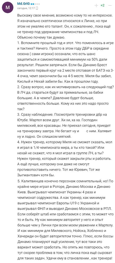 https://s5o.ru/storage/dumpster/f/7e/e4122b7a8f5a5b55b718d709f32ff.JPG