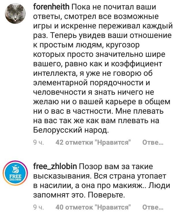 https://s5o.ru/storage/dumpster/f/83/2021c5d1856f58717e2c941a1413b.JPG