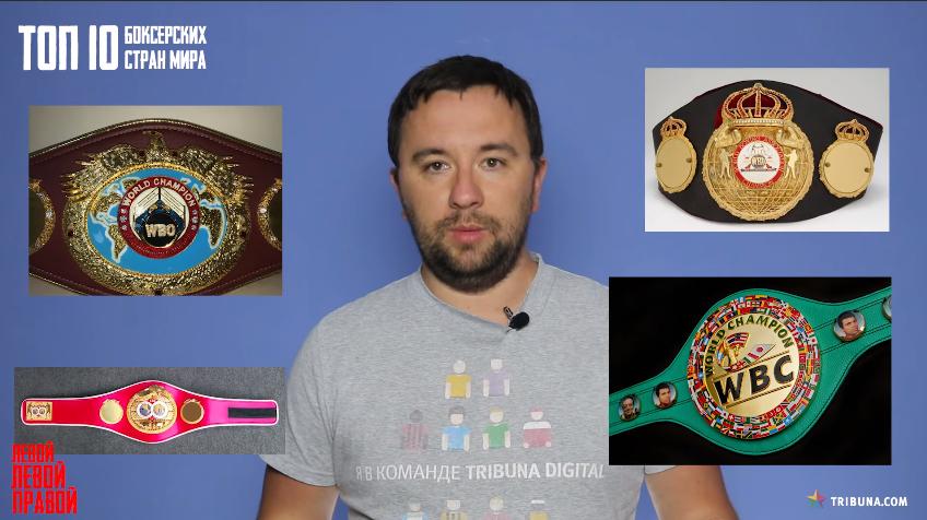 видео, Василий Ломаченко, Александр Усик