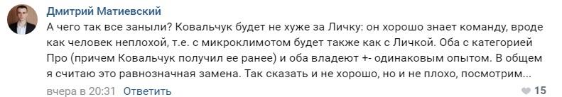 https://s5o.ru/storage/dumpster/f/b2/e35f7fd3f17d8afc8a995a0d1d0a5.JPG