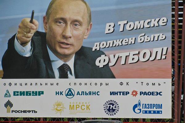русфутбол_14