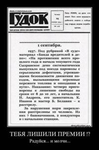 Николай Петров, Николай Петров