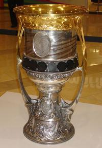 Gagarin Cup, Gagarin Cup