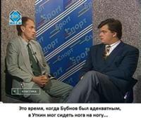 Илья Милов, Илья Милов