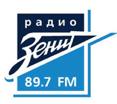 Радио Зенит, Радио Зенит