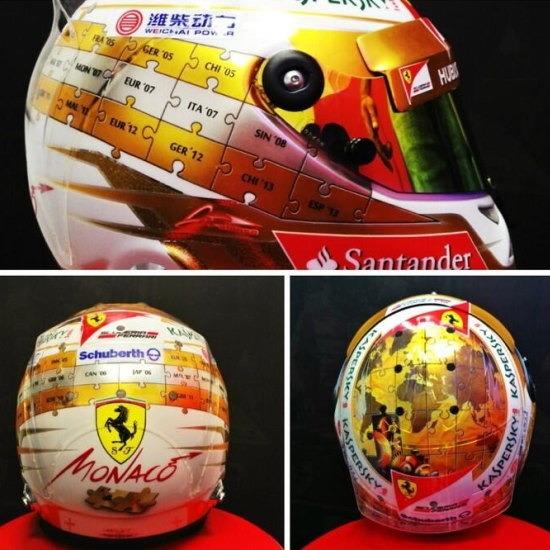 шлем7