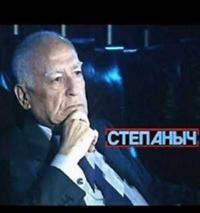 Сергей Степанович Новик, Сергей Степанович Новик