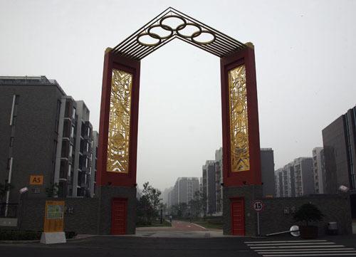 Пекин12_1