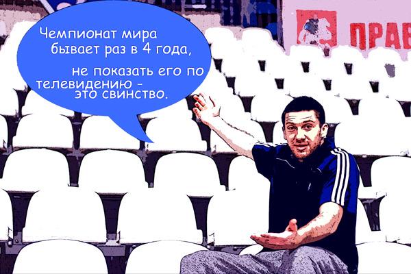 воронов_05
