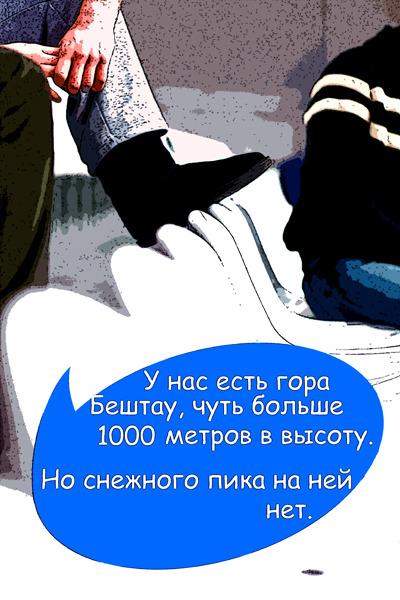 воронов_06