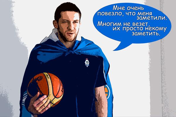 воронов_08