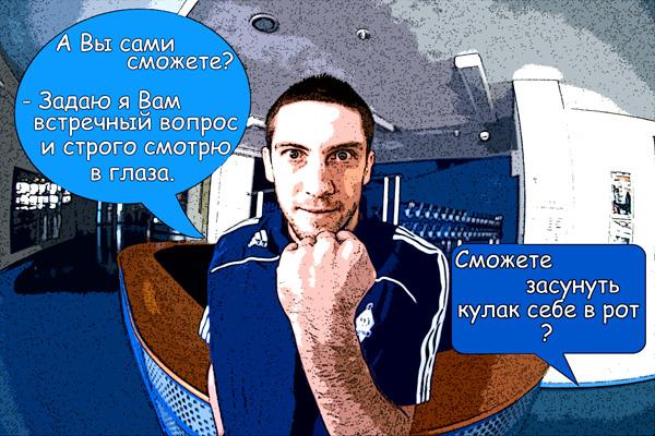 воронов_09