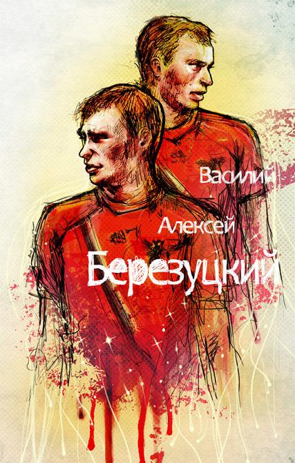 soccer Illust_18