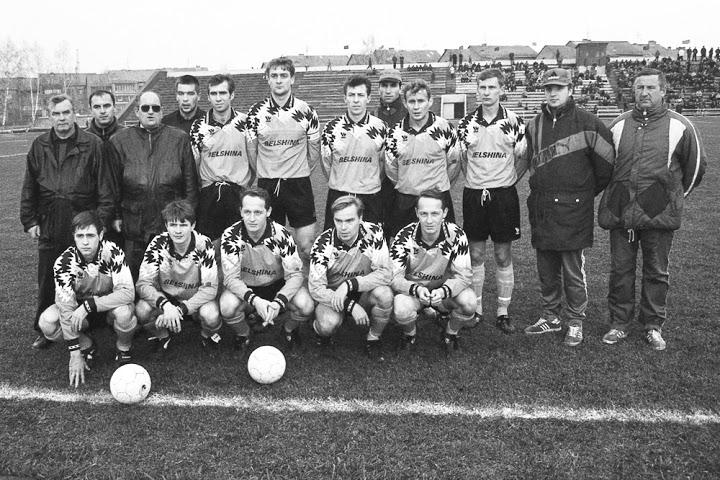 """Под названием """"Шинник"""" команда играла в первых чемпионатах суверенной Беларуси. В 1996-м главный бобруйский клуб был переименован в """"Белшину""""."""