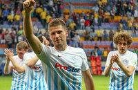 Динамо Минск, Слуцк, Нино Галович