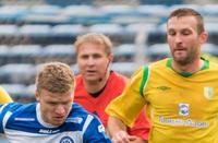 Бечирай выводит «Динамо» в четвертьфинал Кубка