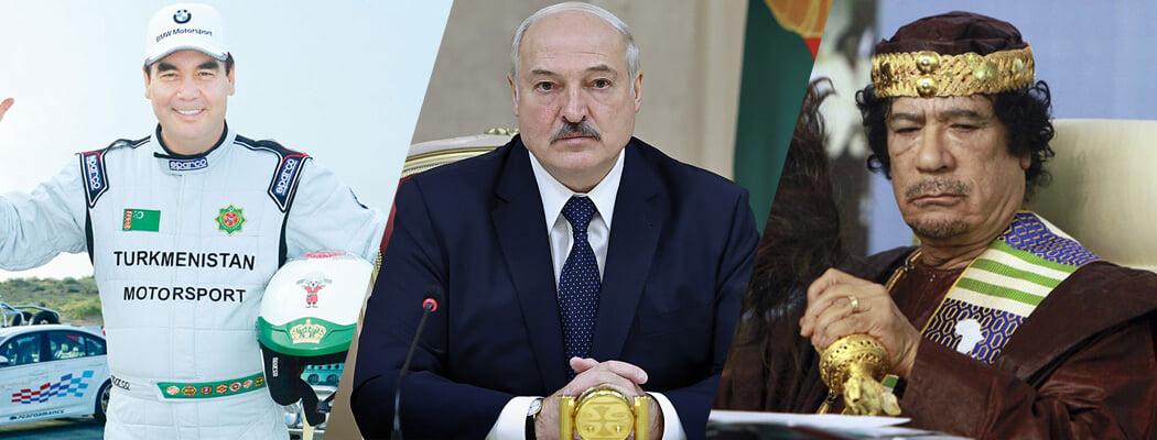 Среди диктаторов не только Лукашенко любит спорт – у его коллег черные пояса в единоборствах, «Формула-1» и акции топ-клубов