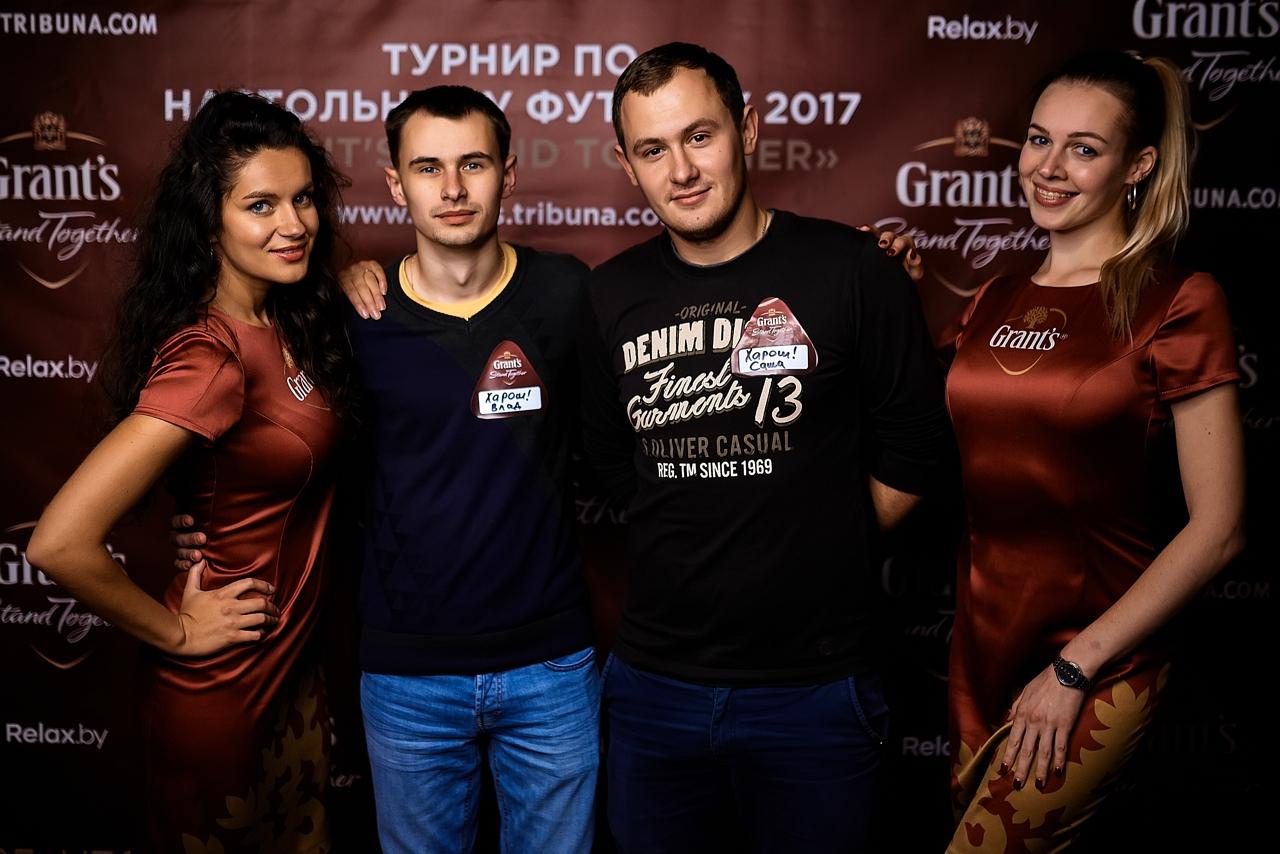 Чемпионат по кикеру, пляжный футбол, фото, Tribuna.com, Витязь