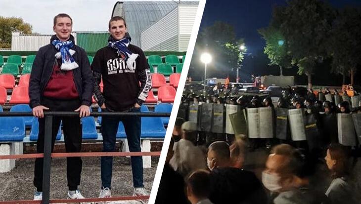 первая лига Беларусь, болельщики, Волна