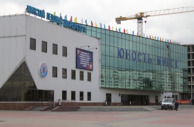 Минский ледовый дворец спорта готов принять матчи ВХЛ.