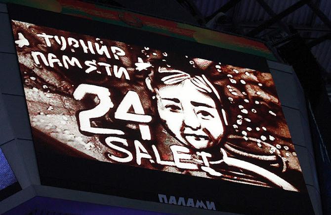 В конце августа в Минске прошел первый в истории Турнир памяти Руслана Салея.