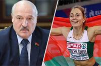 деньги, высшая лига Беларусь, Александр Лукашенко