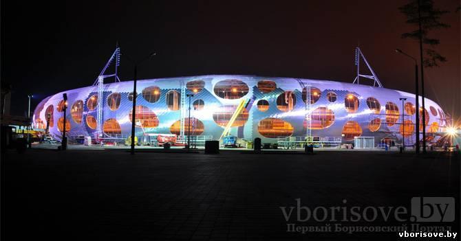 Один из самых чудесных снимков новой борисовской арены.