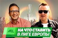 Алексей Бага, Торино, Шахтер Солигорск, Сергей Ташуев, Сараево, Валерий Громыко, БАТЭ