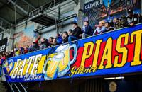 болельщики, Лига Европы УЕФА, Пяст, высшая лига Польша, высшая лига Беларусь, Лига чемпионов УЕФА, БАТЭ