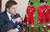 Политика, Сборная Бельгии по футболу, телевидение, квалификация ЧМ-2022, сборная Беларуси по футболу
