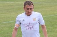 Городея, Дмитрий Лебедев, Неман, видео