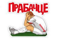 сборная Беларуси по футболу, АБФФ