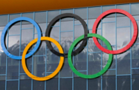 Олимпиада-2032, Олимпиада-2030