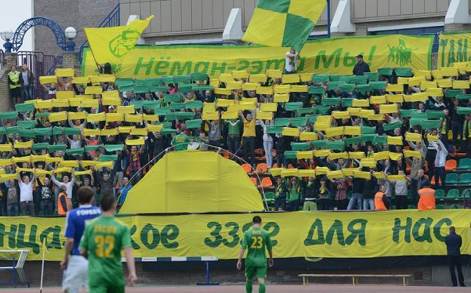При всем уважении к фанатам «Немана», повышенного внимания к футболу в Гродно не ощущалось