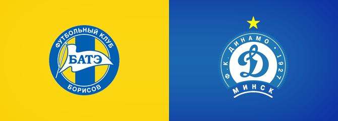 Лига чемпионов, fantasy, Динамо Минск, БАТЭ, Лига Европы, Tribuna.com