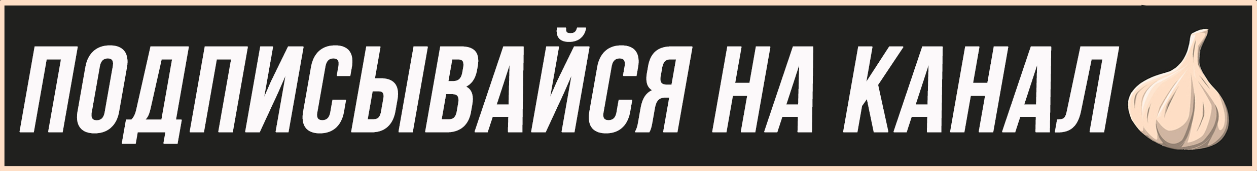 Анатолий Капский, БАТЭ, Артем Милевский, Кубок Беларуси, АБФФ, высшая лига Беларусь, Кирилл Альшевский, Егор Филипенко, Андрей Капский, Владимир Базанов, Динамо Брест