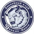 ЦСКА, СКА, Йокерит, Динамо, Динамо Минск, КХЛ, ЦСКА