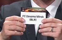 Виктория Пльзень, Лига Европы УЕФА, болельщики, Динамо Минск