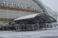 Волна, Барановичи, высшая лига Беларусь, Шинник-Бобруйск, ФХБ, детский хоккей