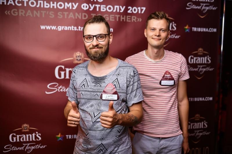 Чемпионат по кикеру, Tribuna.com