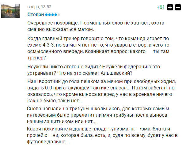 https://s5o.ru/storage/simple/by/edt/95/b1/e0/40/byedf511bcce3.png