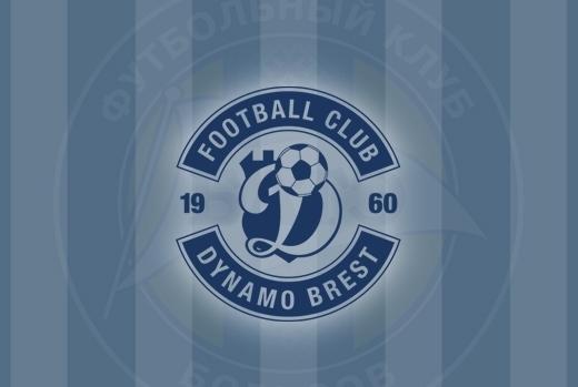Известный белорусский дизайнер о логотипе футбольного «Немана»: «Ясный, цельный и лаконичный»