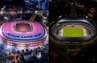 стадионы, Камп Ноу, Ла Лига, Барселона