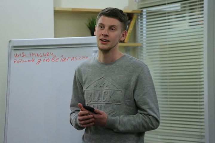 Дмитрий Беганский
