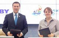 МОК, Олимпиада-2020, НОК Беларуси, Анастасия Маринина