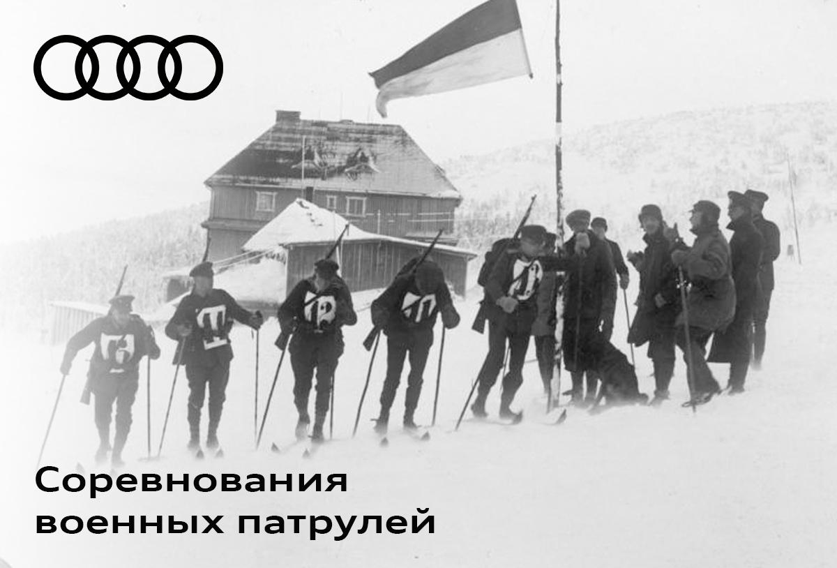 На зимних Олимпиадах были очень экзотические виды спорта. О некоторых вы никогда не слышали