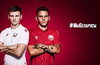 Евро-2020, Лига наций УЕФА, сборная Беларуси по футболу, сборная Грузии по футболу