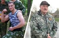 ОМОН, Политика, Александр Лукашенко, MMA