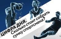 Гомель, Столица Минск, любительский футбол, сборная Беларуси по футболу, любительский баскетбол, любительский волейбол, Торпедо Минск